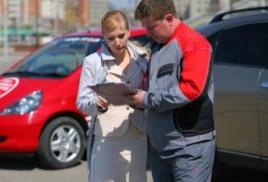 Страховка для авто как выплачиваются ипомогут ли комисары